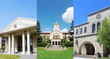 兵庫県内の大学