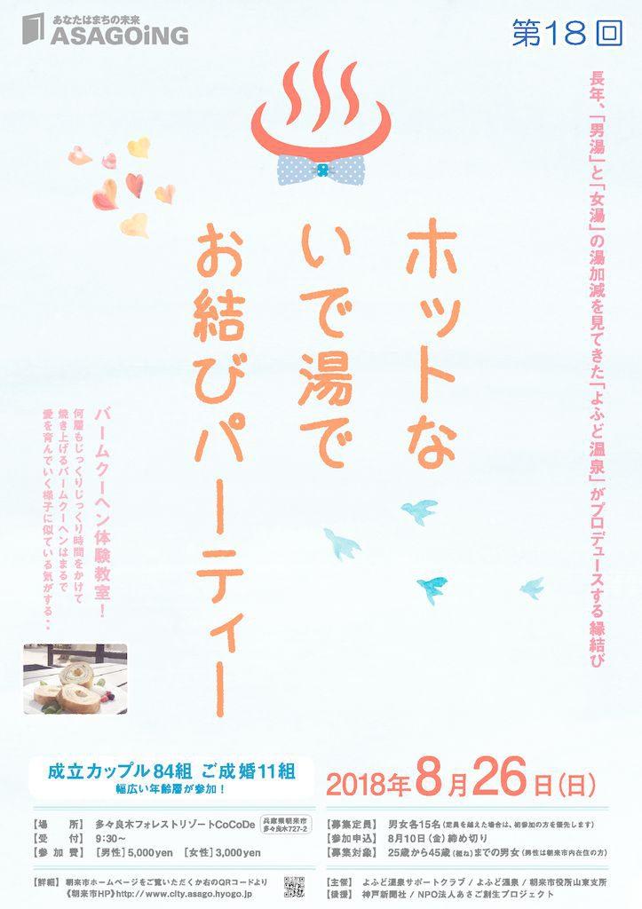 omusubi_180826のサムネイル