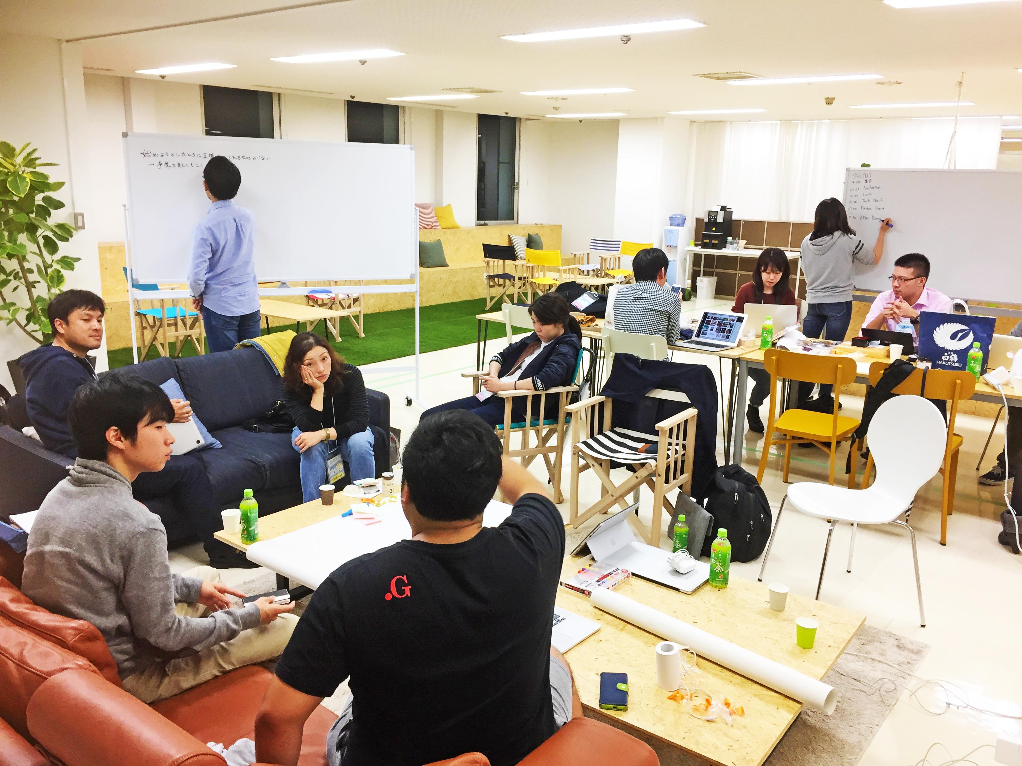 締切間近!兵庫県の起業家助成事業!
