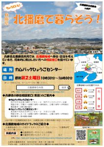 event-picのサムネイル