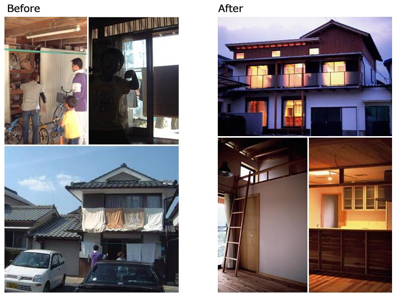 写真:才本さん宅Before-After_事例4
