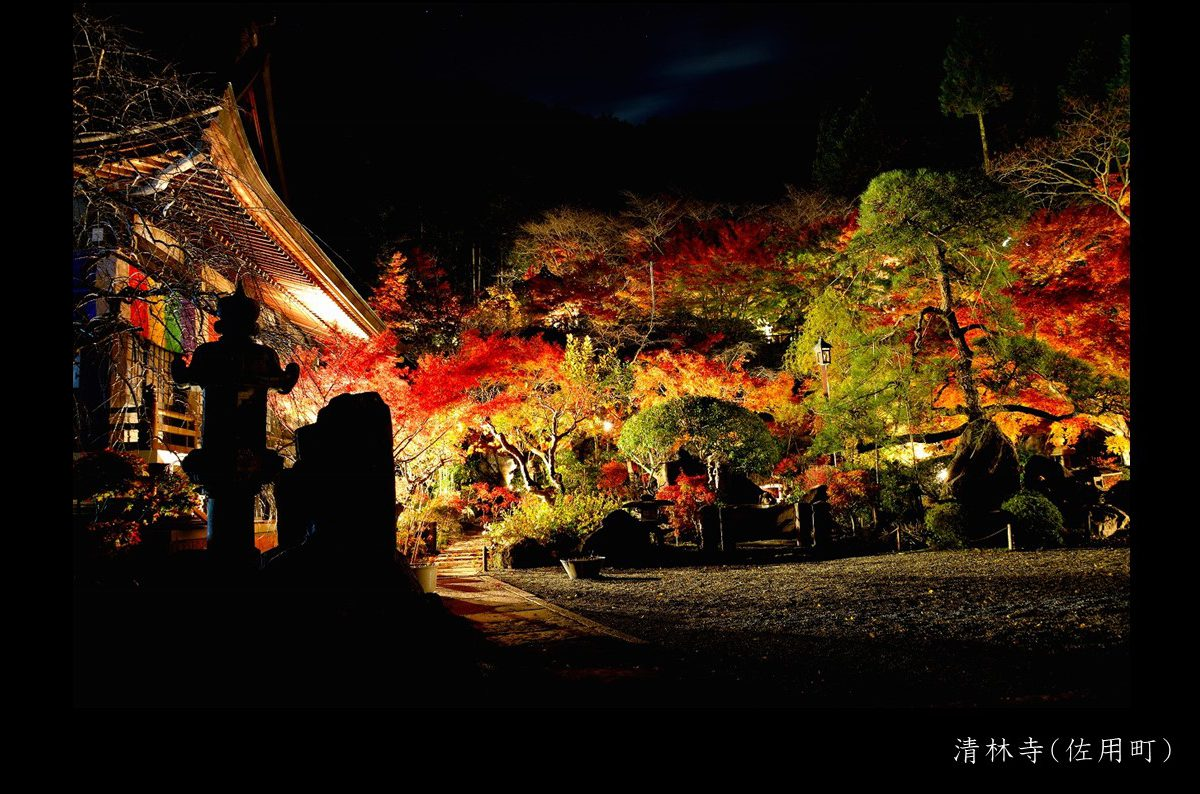 清林寺(佐用町)